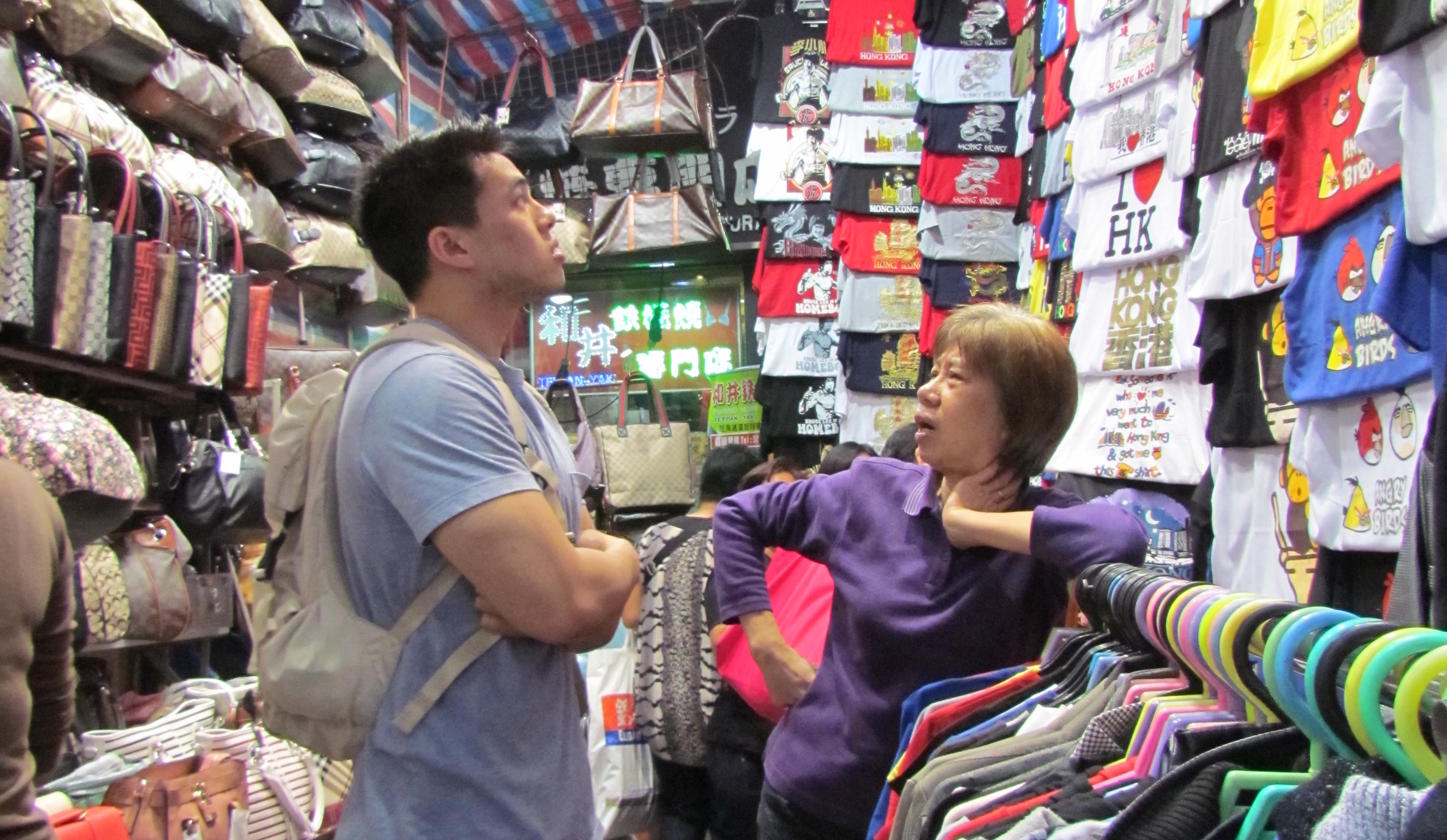 Haggling in market - How to Haggle in Chinese when Shopping