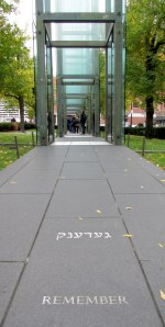 The Holocaust Memorial is easily accessible to everyone